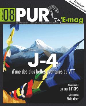 pure8